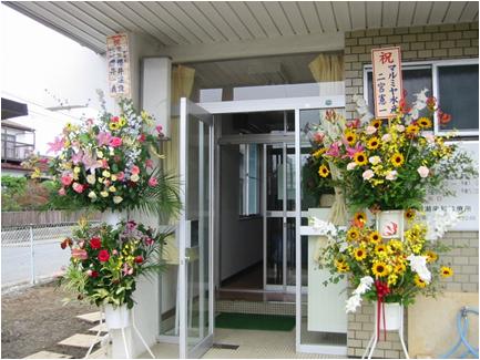 東松島市鳴瀬歯科診療所 震災後診療再開時の画像